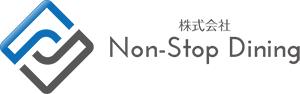 株式会社Non-Stop Dining